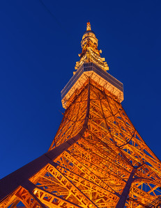 Tokyo Tower Blue Hour