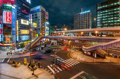Evening Begins In Tokyo