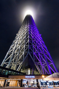 They Skytree Vortex