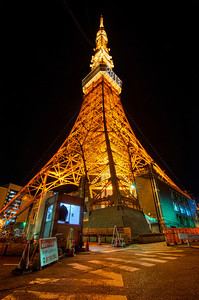 The Towering Tokyo Tower