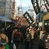 Tokyo's famous seafood market - Tsukiji