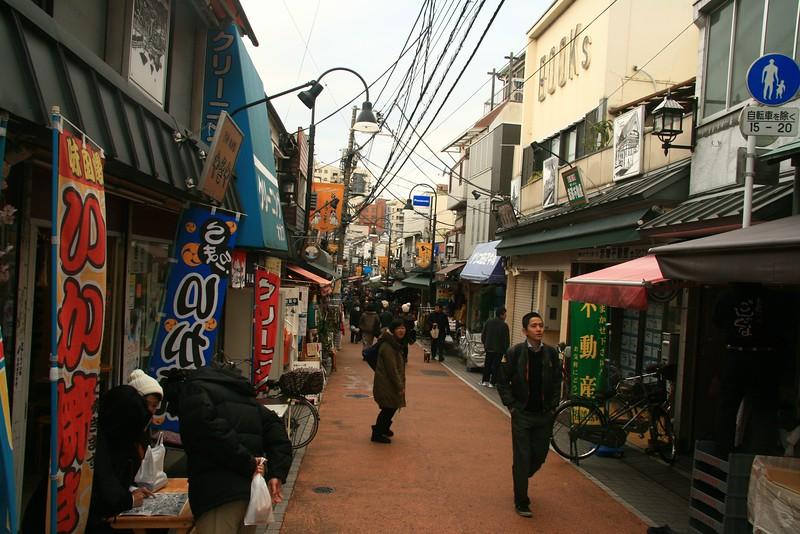 Main shopping street in Yanaka
