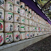 Barrels of sake are donated by local breweries as an offering at the shrine.