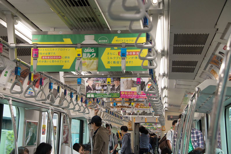 trains-7164