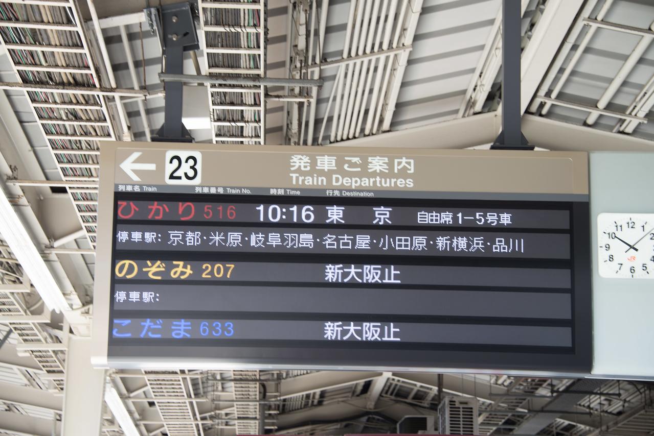 trains-0585