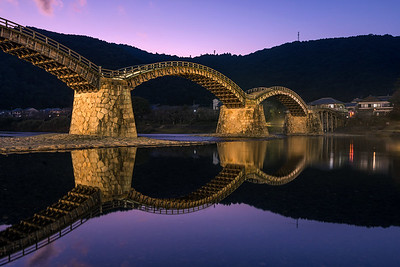 Kintai Bridge Reflecting In The Nishiki River