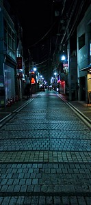 Japan Bars at Night