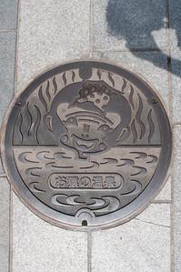 Yudanaka-2