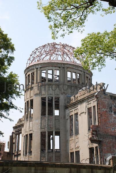 Peace Dome, Hiroshima, Japan
