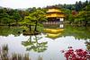 Temple of the Golden Pavilion (Kyoto, Japan)