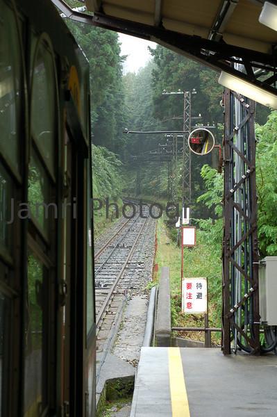 Cable Line, Hiei-zan, Shiga-ken, Japan