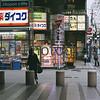 Backstreets, Kawaramachi, Kyoto, Japan<br /> Photo Taken: 19/03/2009<br /> Equipment Used: Nikon F80 + AF50 f/1.8D Lens + Fujicolor PRO400 film (PN400N)