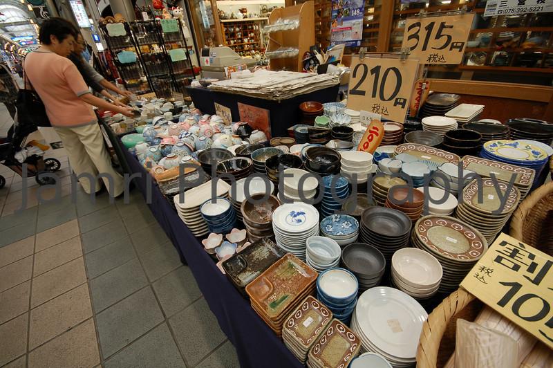 Plate Sale, Motomachhi Arcade, Kobe, Hyogo-ken, Japan