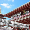 Senso-ji temple (Tokyo, JP)