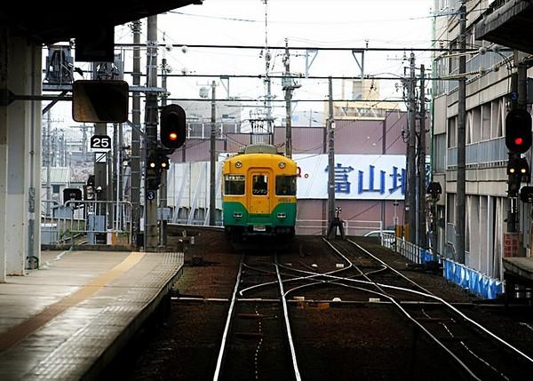 Toyama Japan Train Station
