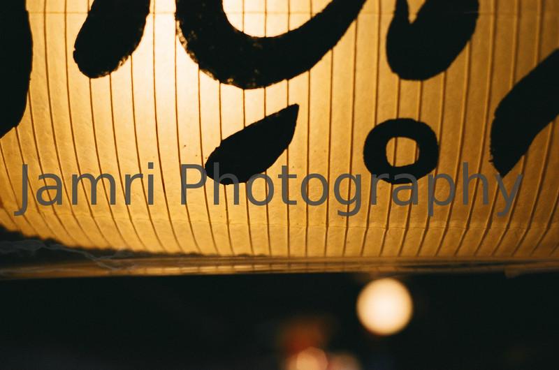 Lantern, Pontocho, Kyoto, Japan<br /> Photo Taken: 19/03/2009<br /> Equipment Used: Nikon F80 + AF50 f/1.8D Lens + Fujicolor PRO400 film (PN400N)