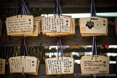 Ema plaques that wishes or desires are written upon
