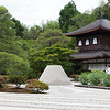 Ginkaku-ji Temple and surrounding garden