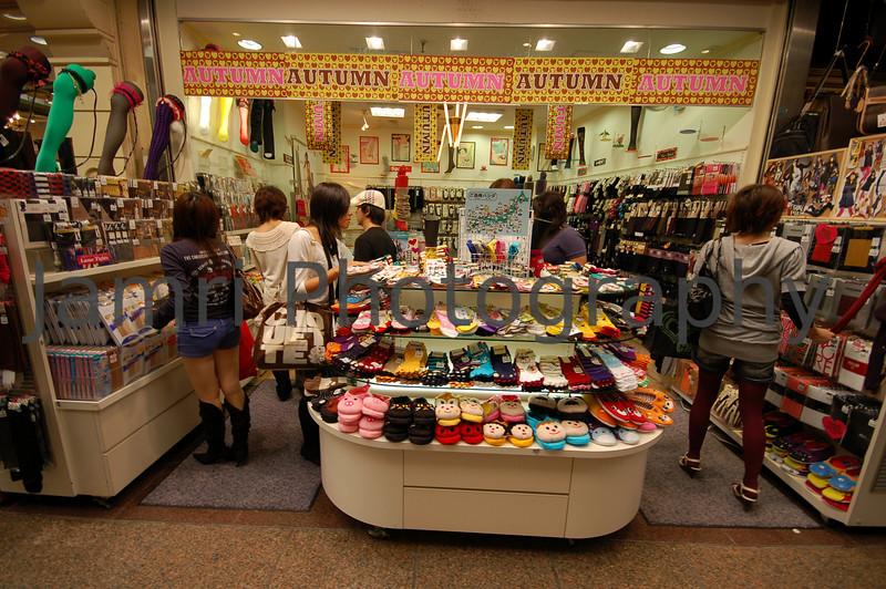 Autumn Sale, Sannomiya Arcade, Kobe, Hyogo-ken, Japan