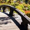 Shosei en garden Kyoto