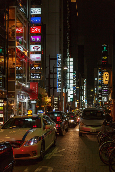 Tokyo - shopping street in Ginza
