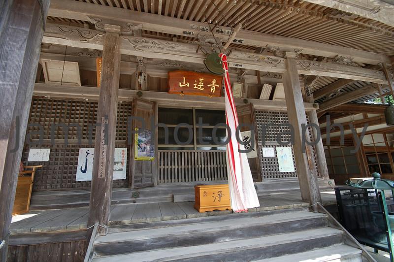 Temple Detail, Shiga-ken, Japan