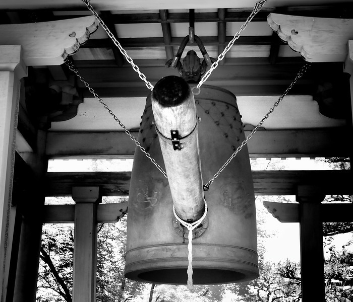 shrine bell Sanjusangen do