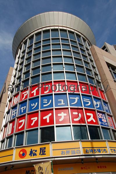 Space Aged Building, Nishinomiya, Hyogo-ken, Japan