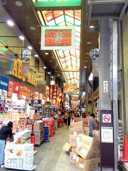 Nishiki market-teramachi dori