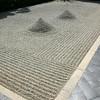 A Zen stone garden in Kyoto.