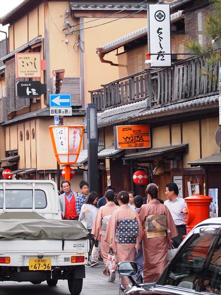 Hanami dori Kyoto