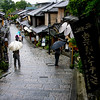 Gion Shopping Street 3