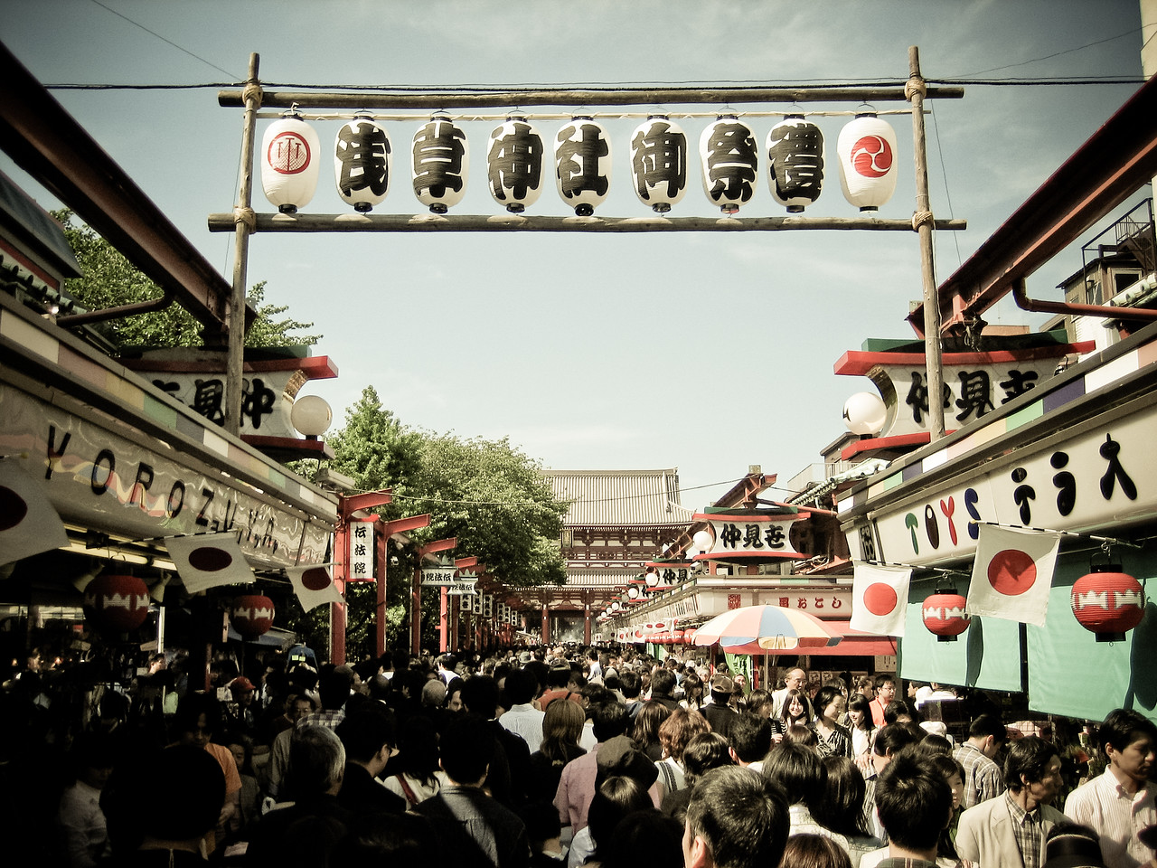 Busy shrine