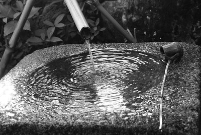 Bamboo fountain, Kyoto
