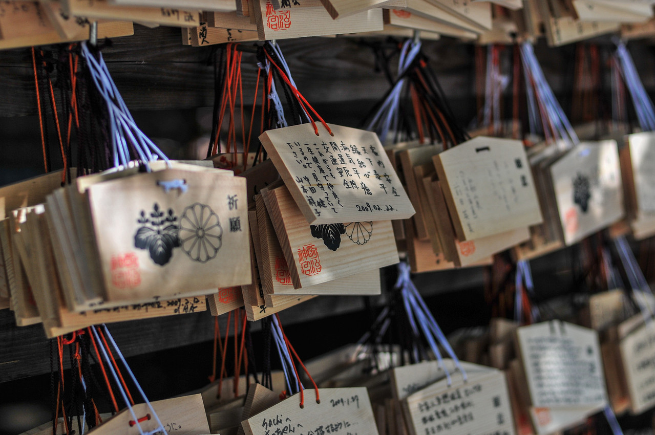 Wooden Ema plaques at the Meiji Shrine in Tokyo, Japan. Ema are small wooden plaques on which Shinto worshippers write their prayers or wishes.