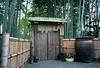House gate, Kyoto suburb.<br /> Leica M7, 28 mm summicron asph f2. Fuji Provia 400F