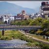 Kamo gawa river kyoto