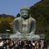 Dhaibutsu in Kamakura.