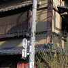 Old House, Asama Town, Nagano-ken, Japan