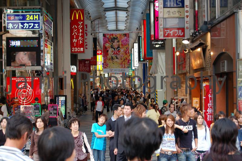 Shopping Arcade, Shinsaibashi, Osaka, Japan