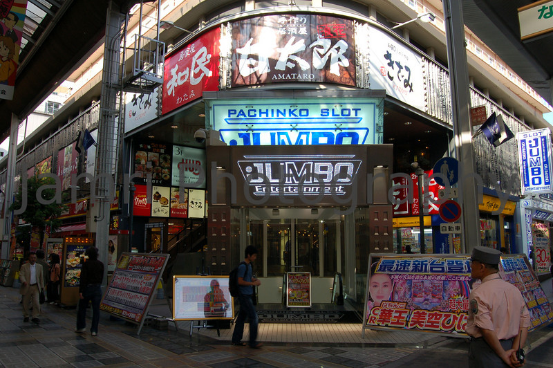 Jumbo Pachinko Parlor, Shinsaibashi, Osaka, Japan