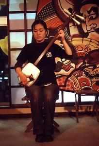 Young Guitar