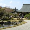 Tenryu-ji (a Zen Temple), Arashiyama, Kyoto-fu, Japan