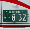 Kyoto Numberplate, Hiei-zan, Shiga-ken, Japan