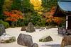 the rock garden of Kongobuji temple in Koyasan