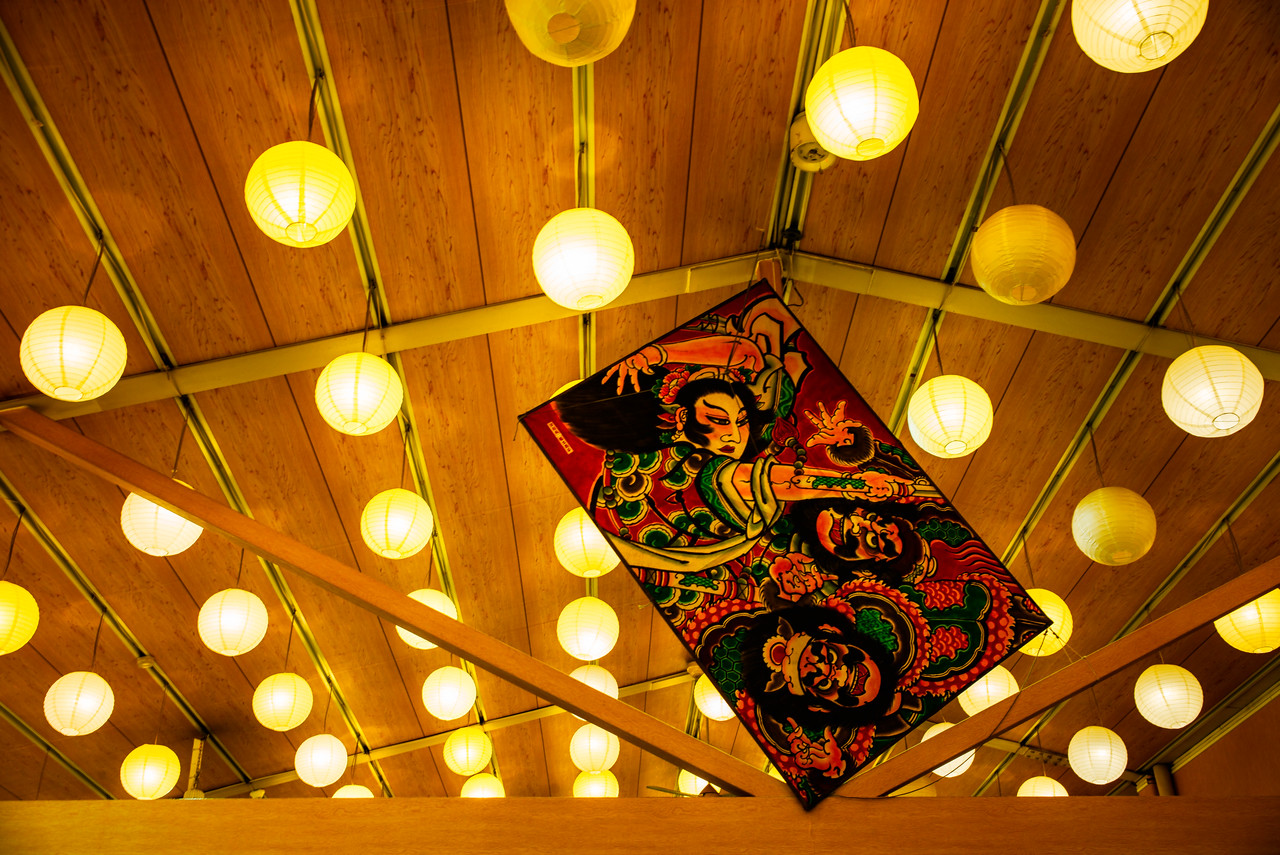 Ceiling art in a noodle cafeteria (Takamatsu, Japan)