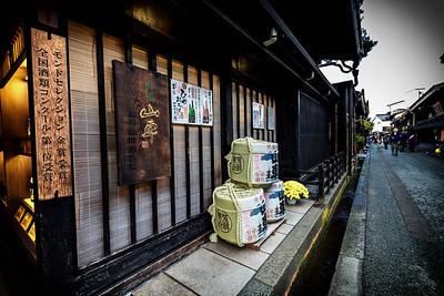 Sake Bar, Takayama