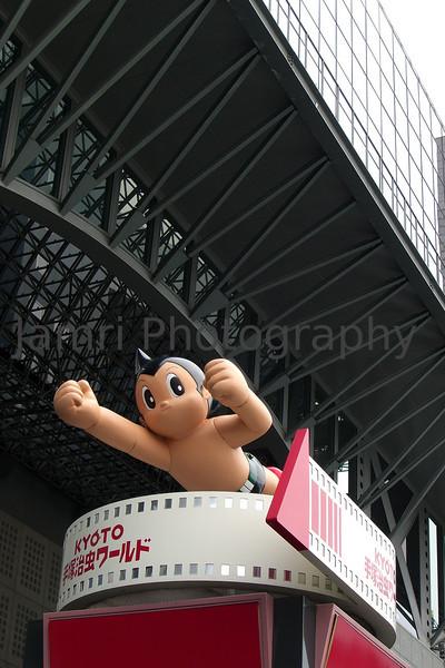 "Tetsu wan Atomu (""The Mighty Atom"" AKA ""Astro Boy"") at Kyoto Station, Kyoto, Japan"