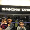 I have a picture of Caleb with this Shanghai Tang store when we came to China many years ago too ;)