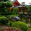Japanese Garden 18